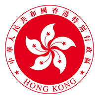The Government of the Hong Kong Special Administrative Region